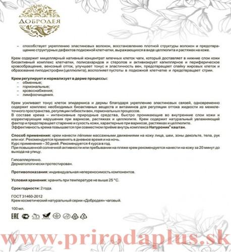 Krém Dobrodeja – čagový, micelárny 100 ml